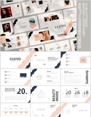 时尚欧美通用PPT图片占位符版式设计模板Cleiyo Powerpoint