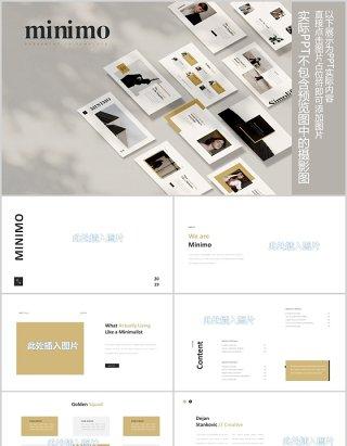 时尚简约欧美PPT图片占位符版式设计模板Minimo Powerpoint