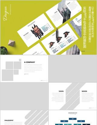 个性图片占位符商务汇报产品介绍PPT模板Dayun Powerpoint
