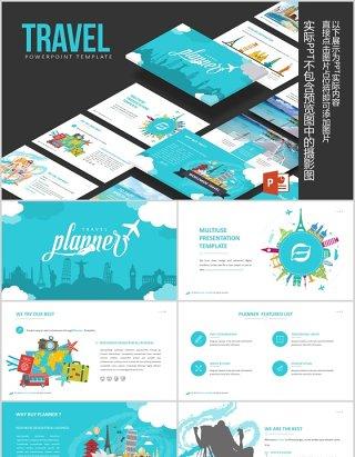 高端旅游项目计划书PPT模板信息图表Travel Powerpoint Template