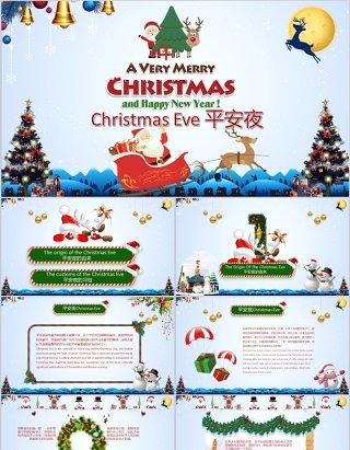 简约大气卡通圣诞节平安夜活动策划中英文动态PPT模板