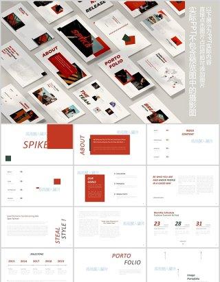 简约图片占位符排版设计PPT模板Spike Powerpoint