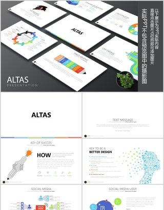 创意铅笔图形互联网信息图标PPT可视化素材模板Atlas Powerpoint