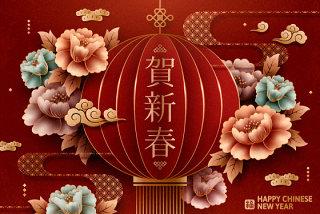 2020新年鼠年贺新春剪贴画海报矢量素材