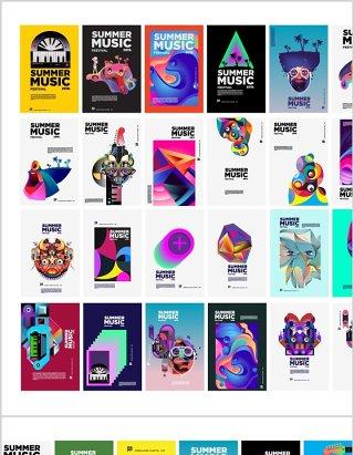 80个潮流音乐主题海报模板AI矢量素材设计背景