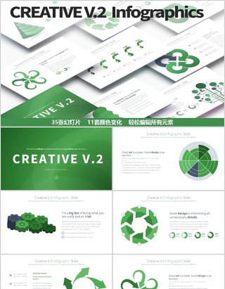 创意PPT信息图表模板Creative V.2 PowerPoint Infographics Slides