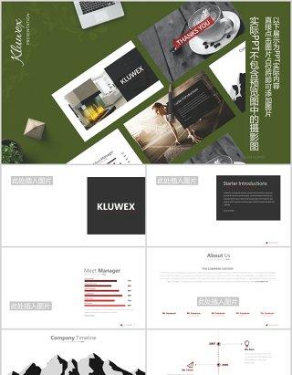 公司项目介绍宣传图表可视化PPT可插图排版设计模板素材Kluwex - Powerpoint Template