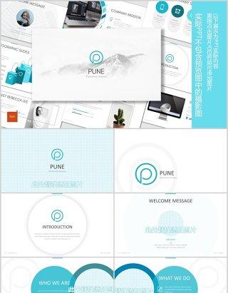 创意圆形商务通用PPT模板版式设计Pune - Powerpoint Template