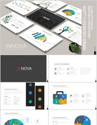 头脑风暴创意思维流程关系图表PPT可插图模板INNOVA Powerpoint