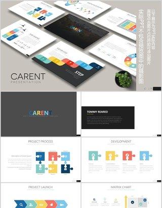 创意商务可视化图形图表PPT可插图素材模板CAREN Powerpoint
