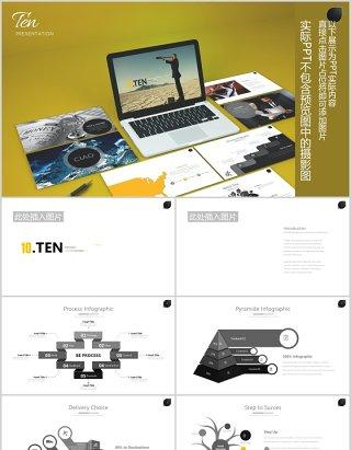 商务信息图表可视化PPT可插图排版设计模板Ten - Powerpoint Template