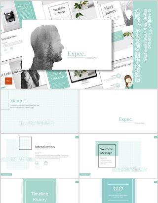 公司宣传历史时间轴PPT模板版式设计Expec - Powerpoint Template