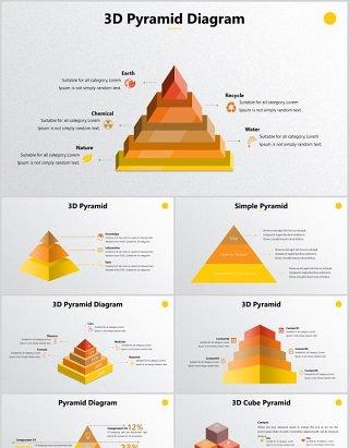 3D金字塔倒三角形信息可视化图表PPT可编辑元素素材