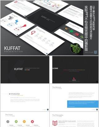 创意项目计划安排表单服务列表流程图PPT可插图素材Kuffat Powerpoint