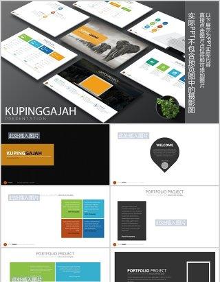 产品价格表单列表手机电脑端模型展示PPT模板可视化可插图排版Kupinggajah Powerpoint