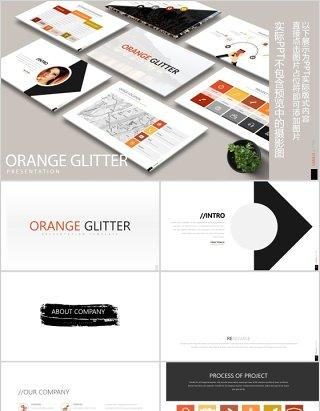 公司介绍产品宣传PPT信息图表模板可插图片ORANGE GLITTER Powerpoint