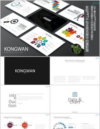 创意拼图可视化图表PPT图片排版素材模板Kongwan Powerpoint