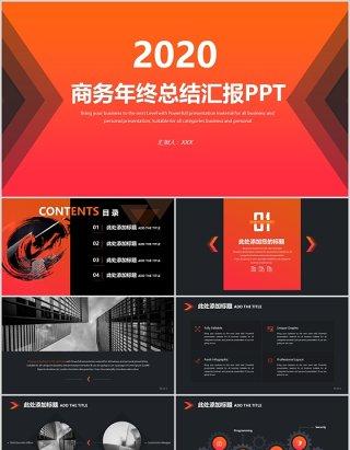 红黑双色商务年终总结汇报PPT模板