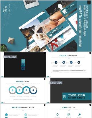 蓝色商务营销漏斗图表PPT可插图排版模板素材Two - Powerpoint Template
