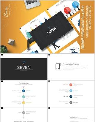 创意数字7拼图树状图图表PPT可视化素材模板Seven - Powerpoint Template