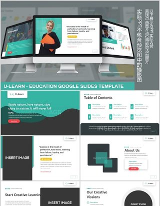 学习教育PPT图片版式设计模板U-Learn - Education Google Slides Template