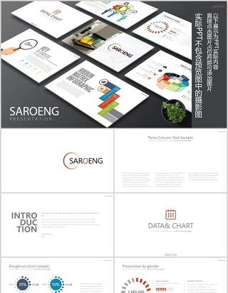 创意拼图天气信息图表PPT可插图素材元素Saroeng Powerpoint