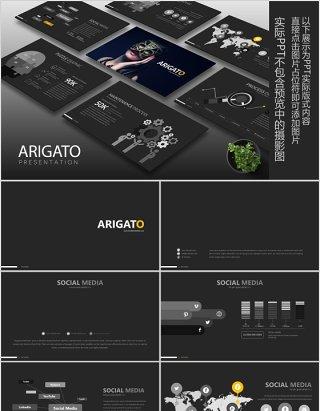 黑色拼图阶梯工作通用PPT信息图表模板Arigato Powerpoint