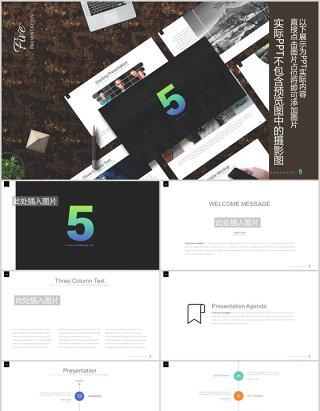 创意公司产品宣传介绍手机电脑端模型展示PPT可插图排版模板素材Five - Powerpoint Template