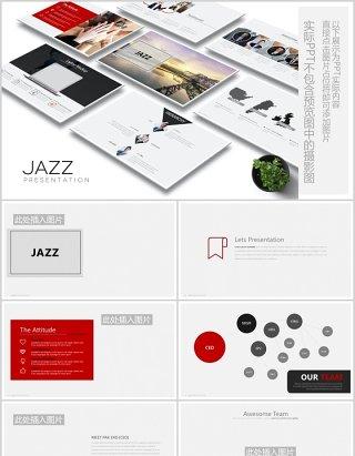 高端公司组织架构图商务产品展示模型PPT图片排版设计素材JAZZ Powerpoint