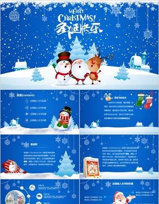 冰蓝卡通PPT圣诞节介绍电子贺卡