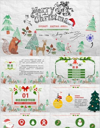 Merry Christmas 圣诞节主题PPT模板