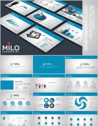 蓝色微立体并列关系图台阶金字塔圆形球体PPT可插图模板Milo Powerpoint