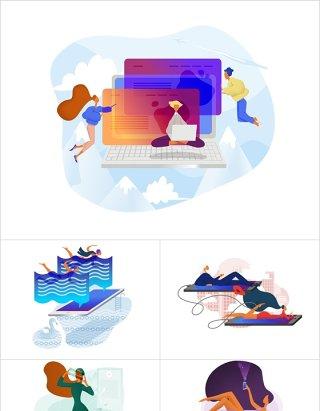 20组商业商务运动健身人物矢量插画素材适用网页手机APP界面设计