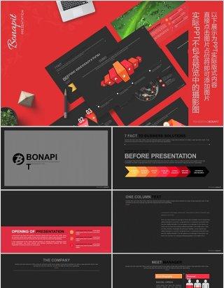 黑红色商业计划书PPT信息可视化图表模板Bonapit - Powerpoint Template