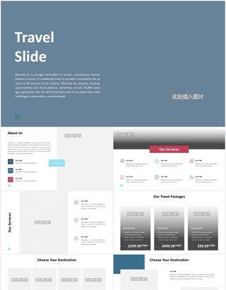 旅游公司宣传介绍PPT图片排版模板Travel Slides PowerPoint Template V1