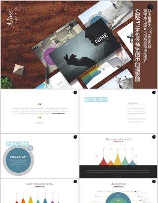 创意项目产品宣传介绍信息可视化PPT图片排版设计模板Nine - Powerpoint Template