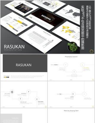 公司组织架构图项目计划表单PPT信息图表可插图素材Rasukan Powerpoint