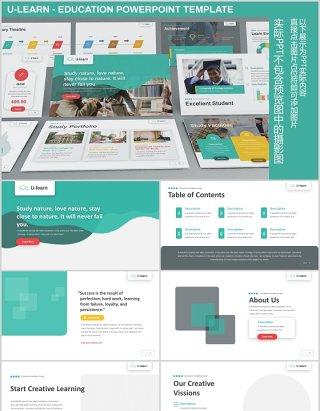 学习教育学术汇报PPT图片版式模板U-Learn - Education Powerpoint Template