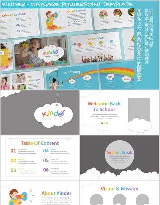 幼儿园早教儿童日托教育机构PPT图片排版设计模板Kinder - Daycare Powerpoint Template