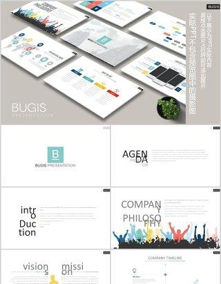 创意产品功能列表演示模型PPT可插图排版模板BUGIS Powerpoint