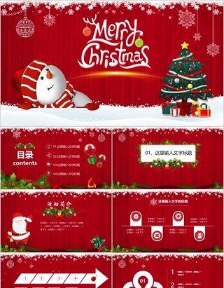 Merry Christmas节日主题圣诞节主题课件PPT模板