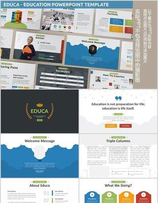 信息化教育培训学校PPT图片排版设计模板Educa - Education Powerpoint Template
