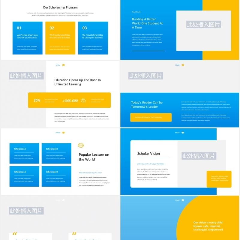 theme格式主题_奖学金学生学术报告教育主题PPT模板图片排版设计Scholar - Education ...