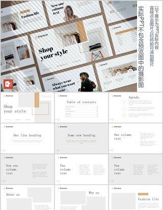 奢侈品牌时装服装专卖店PPT版式模板Boutique PowerPoint Presentation Template