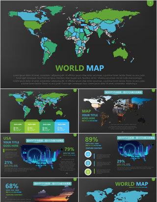 绿色深色背景世界地图PPT模板数据可视化分析地图元素Map Presentation