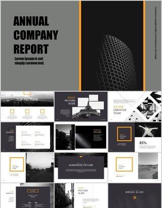 年度公司报告商务工作汇报通用PPT模板
