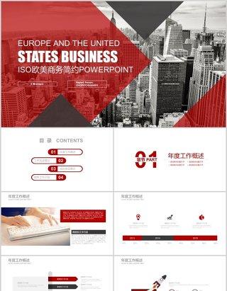 红色简约大气商业年度工作报告PPT模板