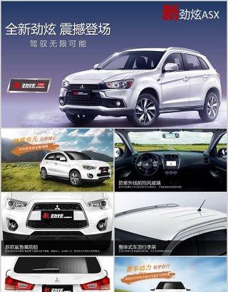 高端简约汽车行业营销策划推广宣传介绍PPT模板