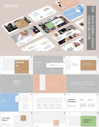 公司介绍排版设计PPT版式模板