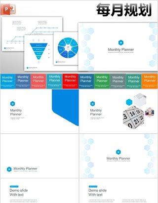 月度计划PPT模板信息图表素材monthly planner powerpoint template